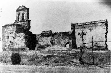 Ruinas de la Iglesia de la Virgen del Espino