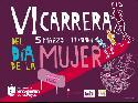 IMAGEN CARTEL VI CARRERA DEL DÍA DE LA MUJER DE SAN SEBASTIÁN DE LOS REYES 2017