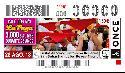 Diseño del billete de la ONCE del 28 de agosto dedicado a las Fiestas de agosto.