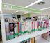 Actividades de las Bibliotecas Municipales durante el verano