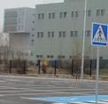 Abierto al público el Parking gratuito anexo al Hospital Infanta Sofía